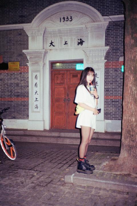yao-jordanni-davila-013_kodak_colorplus_200_007-021